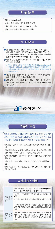 2013061101_io02_02.jpg