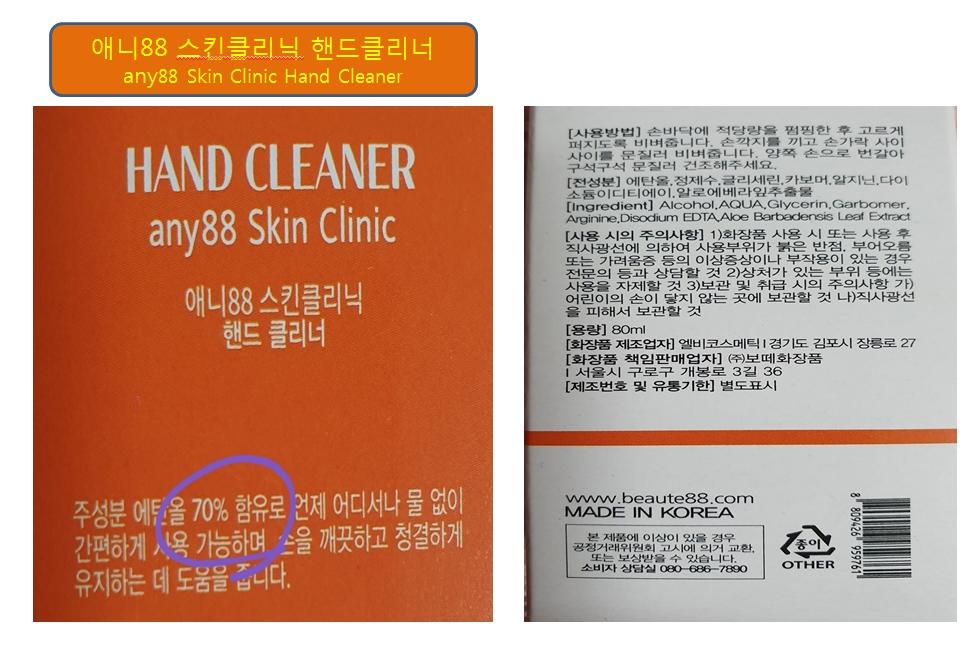 detail7_cleaner.jpg