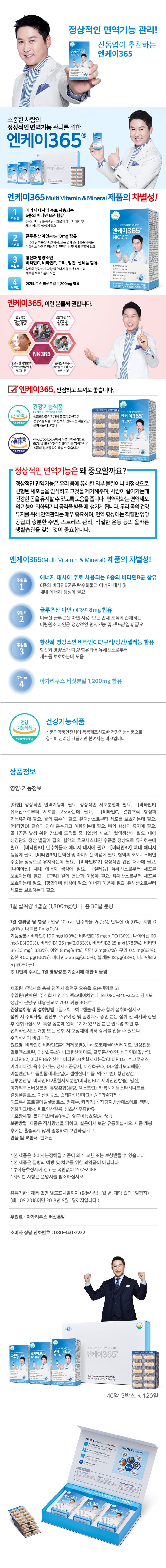 detail2_NK365_ptp_type.jpg